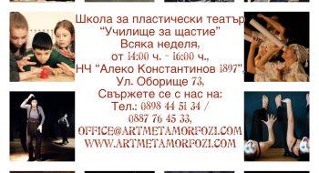 11D278108-1B74-452D-9904-04926A2DDC9F